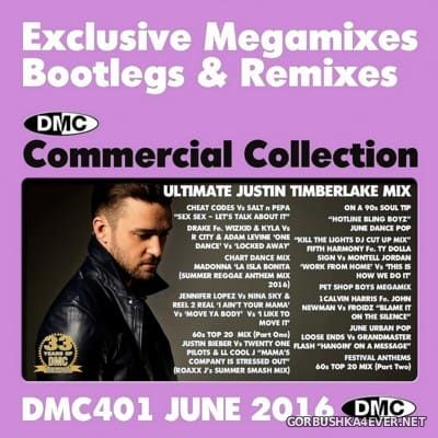 DMC Commercial Collection 401 [2016] June / 2xCD