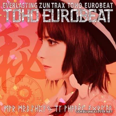 Toho Eurobeat Hi [2016]