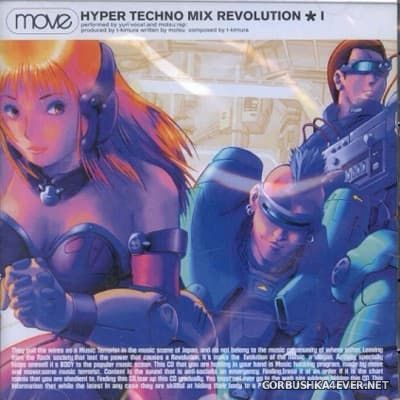 Move - Hyper Techno Mix Revolution I [2001]