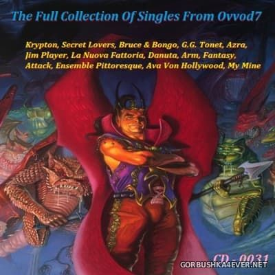 The Full Collection Of Singles vol 31 [2016]