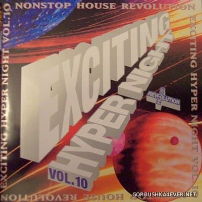 Nonstop House Revolution Exciting Hyper Night vol 10 [1995]