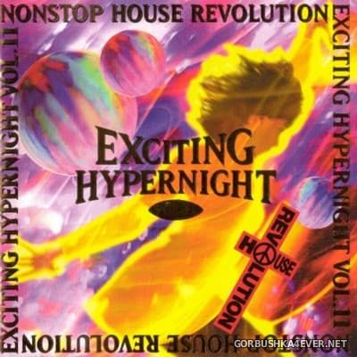 Nonstop House Revolution Exciting Hyper Night vol 11 [1996]