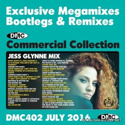DMC Commercial Collection 402 [2016] July / 3xCD