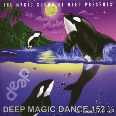 Deep Dance vol 152½ [2016]