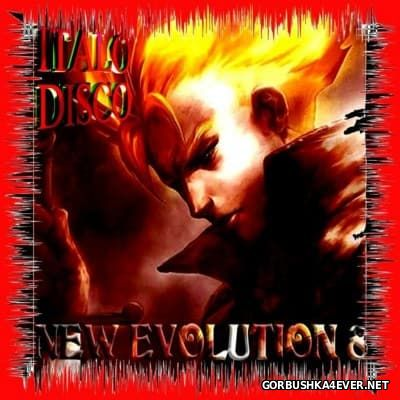 DJ Divine - New Evolution Mix 2016.8