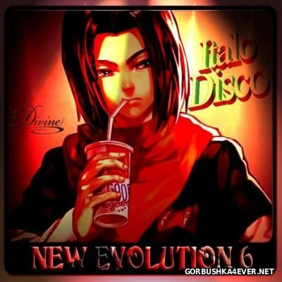 DJ Divine - New Evolution Mix 2016.6