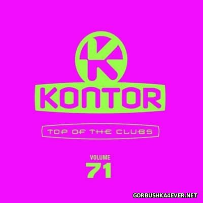 [Kontor] Top Of The Clubs vol 71 [2016] / 3xCD