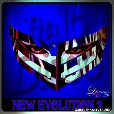DJ Divine - New Evolution Mix 2016.2