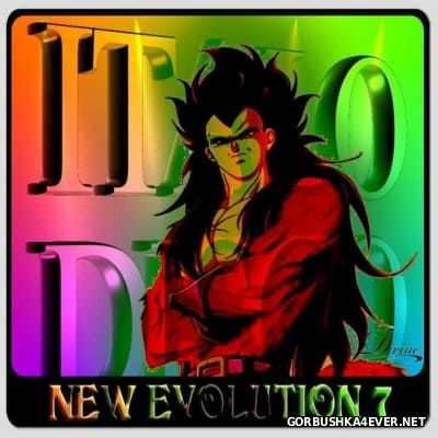 DJ Divine - New Evolution Mix 2016.7