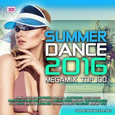 Summerdance 2016 Megamix Top 100 [2016] / 3xCD