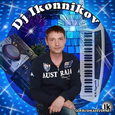 DJ Ikonnikov - E.x.c Version vol 27 [2016]