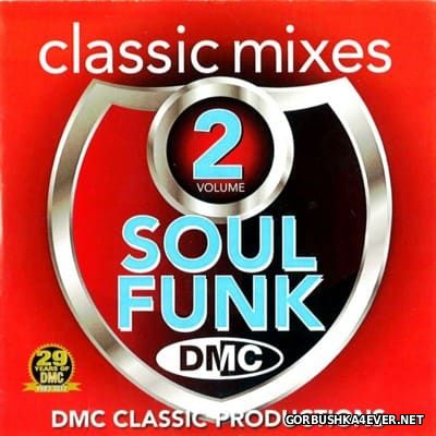 [DMC] Classic Mixes - Soul Funk 2 [2012]