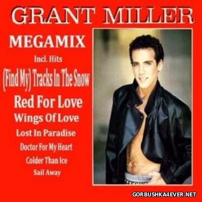 DJ Robert Lato - Grant Miller Megamix (Short Version) [2016]