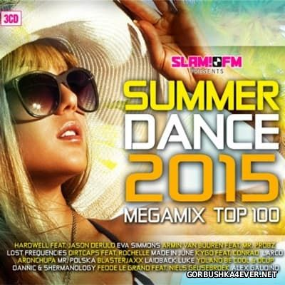 Summerdance 2015 Megamix Top 100 [2015] / 3xCD