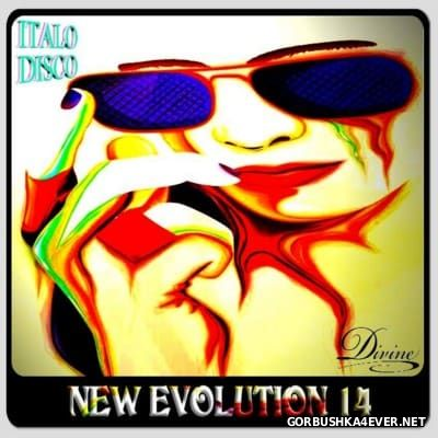 DJ Divine - New Evolution Mix 2016.14