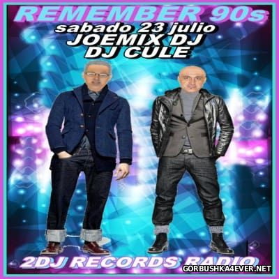 DJ Cule & Joemix DJ - Remember 90s Julio Mix [2016]