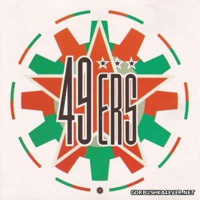 49ers - 49ers [1990]