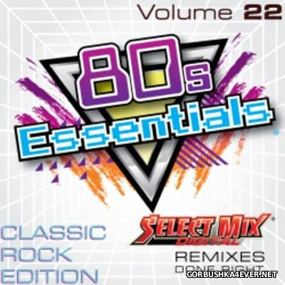 [Select Mix] 80s Essentials vol 22 [2016]