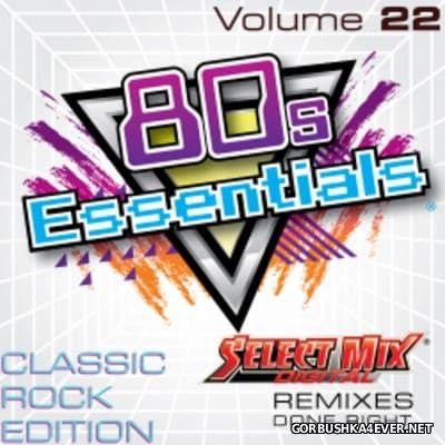 [Select Mix] 80s Essentials vol 22 [2016]