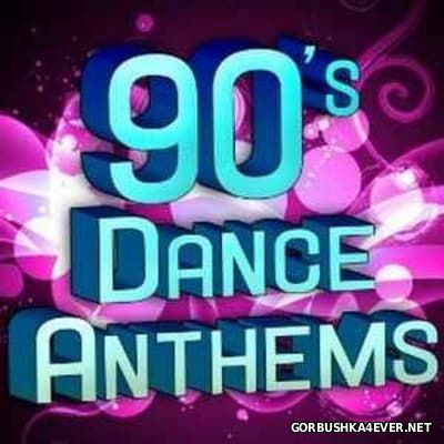 DJ Gilbert Hamel - 90's Dance Anthems vol 01 [2014]
