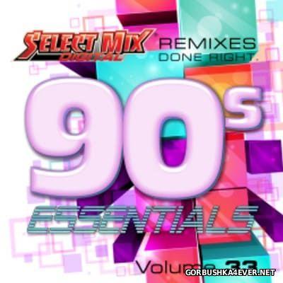 [Select Mix] 90s Essentials vol 33 [2016]