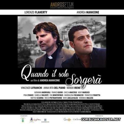 Vincenzo Salvia - Quando II Sole Sorgera [2013]