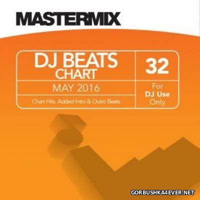 [Mastermix] DJ Beats Chart vol 32 [2016]