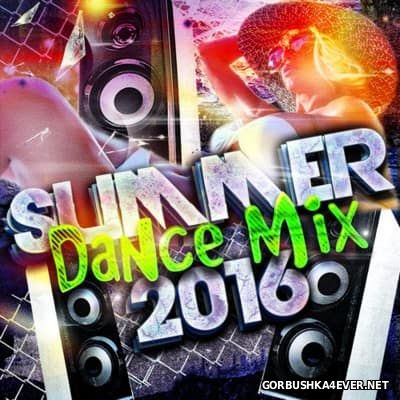 DJ Rico - Summer Dance Mix [2016]