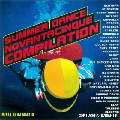 Summer Dance Novantacinque Compilation [1995] / 2xCD