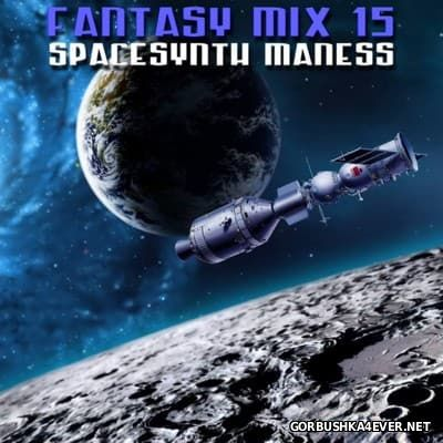 Fantasy Mix vol 15 - SpaceSynth Maness [2012]