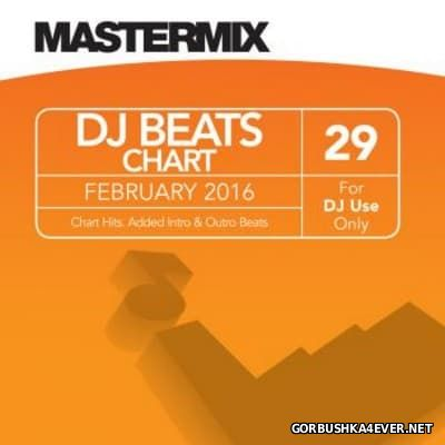 [Mastermix] DJ Beats Chart vol 29 [2016]