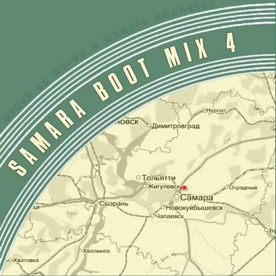 Samara Boot Mix 04
