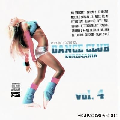 Euromania Dance Club vol 4 [2016]