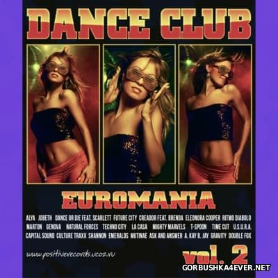 Euromania Dance Club vol 2 [2016]