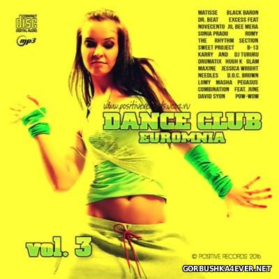 Euromania Dance Club vol 3 [2016]