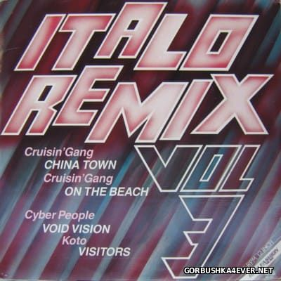 [High Fashion Music] Italo Remix vol 3 [1985] by Ben Liebrand