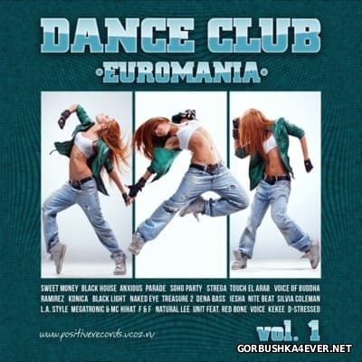 Euromania Dance Club vol 1 [2016]