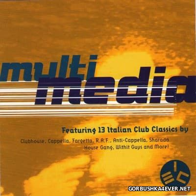 Multimedia Dance Compilation [1994]