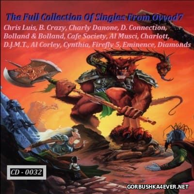 The Full Collection Of Singles vol 32 [2016]