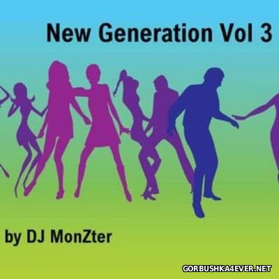 DJ MonZter - New Generation September Mix 3 [2016]