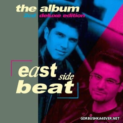 East Side Beat - The Album [2016] / 2xCD / Deluxe Edition