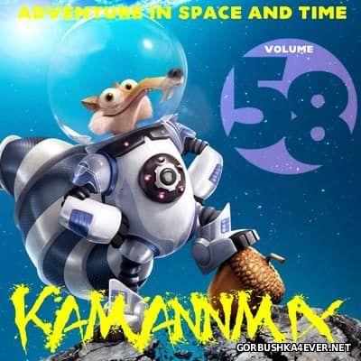 DJ Theo Kamann - Kamannmix vol 58 [2016]