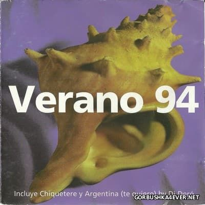 [Oid Mortales Records] Verano 1994