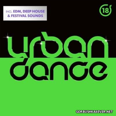 Urban Dance vol 18 [2016]