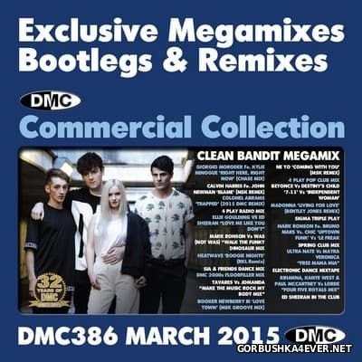 DMC Commercial Collection 386 [2015] March / 2xCD