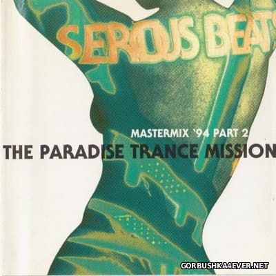 Serious Beats - The Paradise Trance Mission [1994]