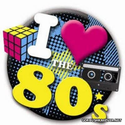 NonStop 80s Mix [2015] by Taustahemmo