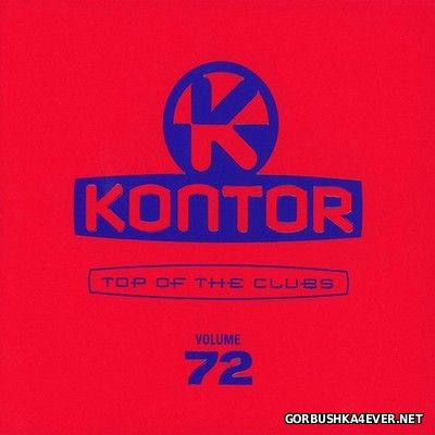 [Kontor] Top Of The Clubs vol 72 [2016] / 3xCD