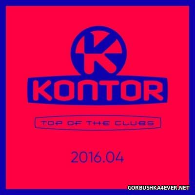 [Kontor] Top Of The Clubs 2016.04 [2016]