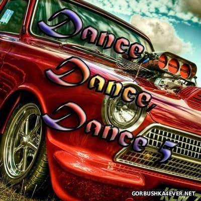 Dance Club Omega - Dance, Dance, Dance 5 [2016]